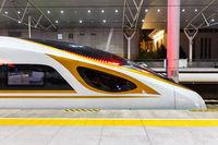 Fuxing high-speed train Tianjin railway station in China