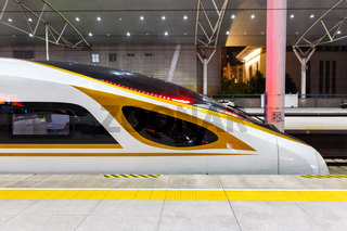 Fuxing high-speed train Tianjin railway station in China