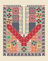 Palestinian pattern 5