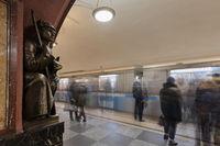 Metro Moskau