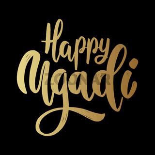 Happy Ugadi. Lettering phrase on dark background. Design element for poster