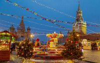 Moscow, Russia, 04 december 2018: Celebration of the New Year and Christmas on the Red Square in the center of Moscow. Holiday fair and amusement park near the Kremlin