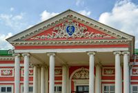 Palace of Count Sheremetev in estate Kuskovo18 century in Moscow, Russia