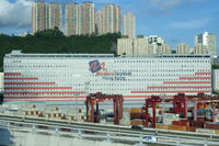 Containers at Hong Kong commercial port on HONG KONG -Aug 1 2018