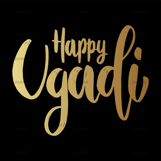 Happy Ugadi. Lettering phrase on dark background. Design element for poster