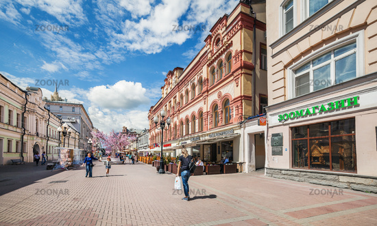 Arbat - pedestrian street, one of the main street of Moscow.