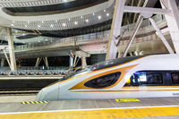 Fuxing high-speed train Beijing South railway station in China