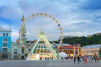 Ferries Wheel Kiev skyline people