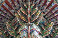 yongmunsa temple tiles