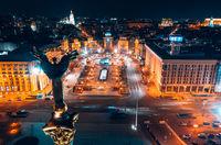 KYIV, UKRAINE - AUGUST 5, 2019: Maidan Nezalezhnosti is the central square of the capital city of Ukraine
