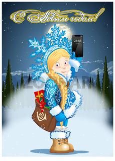 Christmas card with cartoon Snow Maiden - Postman