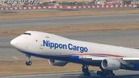 Nippon Cargo boeing 747