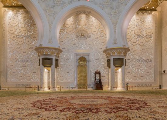 Gebetsraum Scheich Zayed Moschee, Abu Dhabi, Emirate