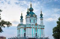 Landmark Andrews church Kiev, Ukraine