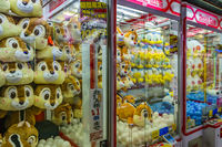 Squirrel and Ducks Toys, Ameyayokocho Market, Tokyo, Japan