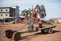 CAMBODIA SRA EM CITY CENTRE