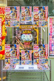 Flyers on Window Glass Store, Tokyo, Japan