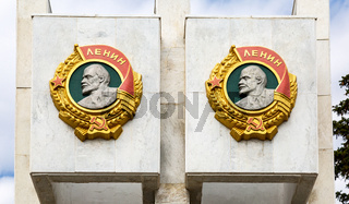Bas-relief in the form of the Order of Lenin