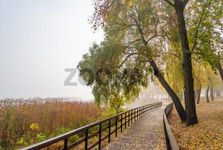 Footbridge in the Natalka Park in Kiev