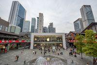 Apple store building in Taikooli Chengdu