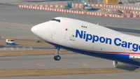 Nippon Cargo boeing 747 departure