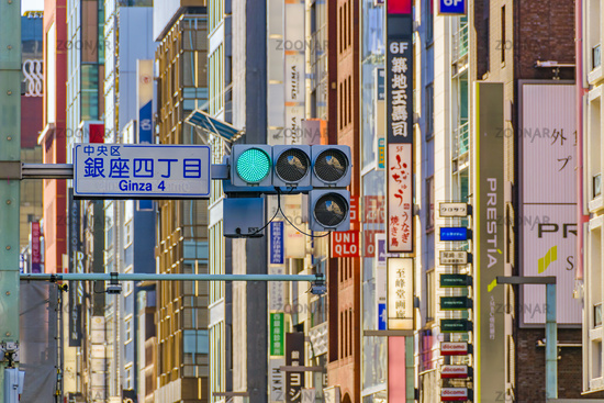 Traffic Lights, Ginza District, Tokyo, Japan