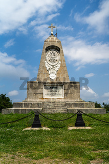 Monument of the Russian emperor Alexander II on Shipka Peak in Bulgaria. The text in Cyrillic: In honor of the reign of Emperor Alexander II.