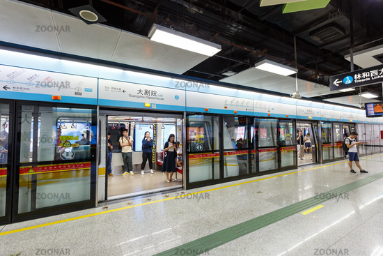 Guangzhou Zhujiang New Town Automated People Mover System APM station in China