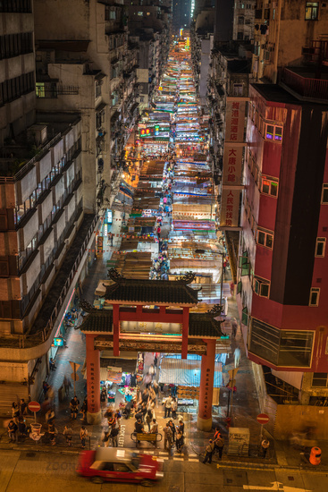 Temple Street Night Market in Hong Kong