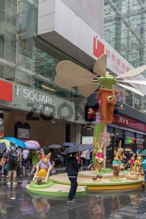 iSquare Hong Kong