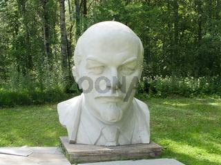 bust of Vladimir Lenin in the park