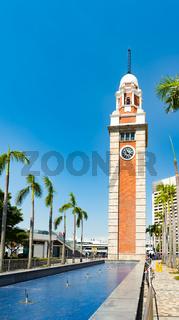 The Clock Tower. Hong Kong.